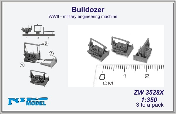 Bulldozer  WWII - military engineering machine
