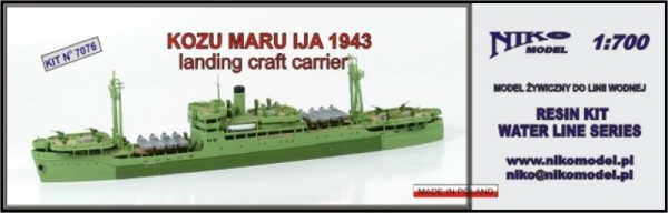 Kozu Maru 1943