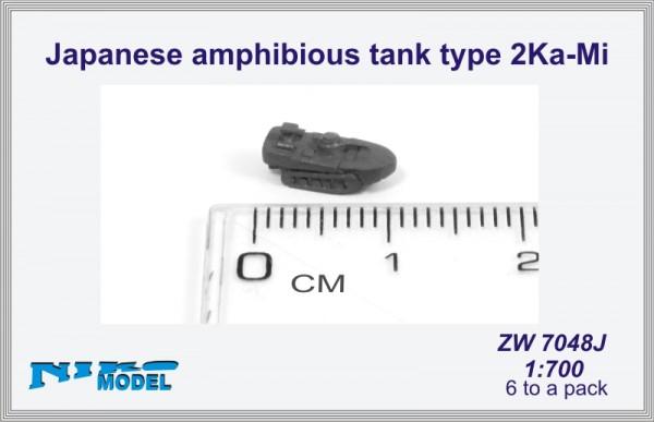 Japanese amphibious tank type 2Ka-Mi