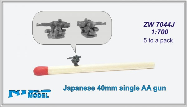 Japanese 40mm single AA gun